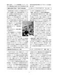 国際ビジネス支援センター情報誌2013年12月号